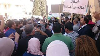 الاحتجاج على تغيير المناهج امام وزارة التربية ولتعليم