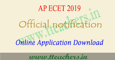 AP ECET 2019 notification , eligibility, online apply, exam date