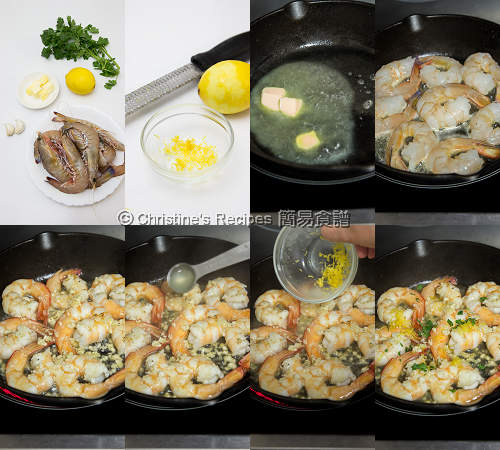 Lemon Garlic Prawns Procedures
