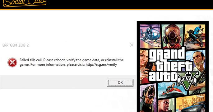 Gta v verification failed
