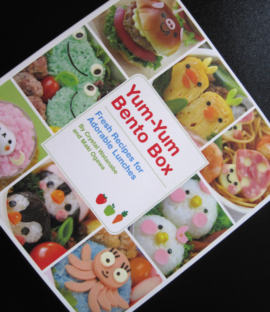 Yum Yum Bento Box Book Cover