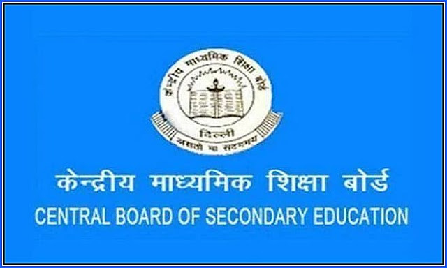 Central Board of Secondary Education CBSE class 12 Results 2019