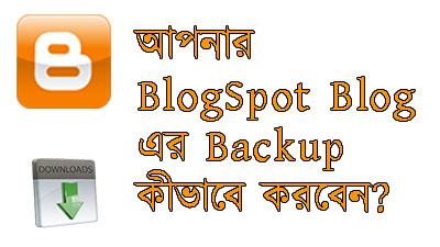 blogspot-blog-backup