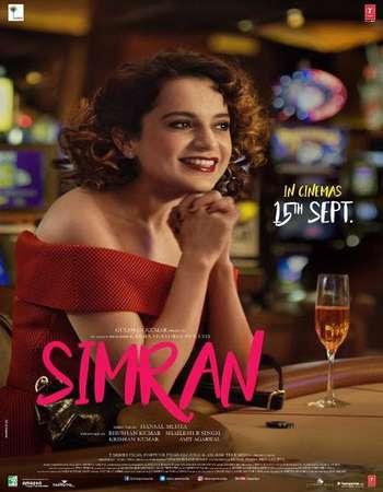 Poster Of Bollywood Movie Simran 2017 300MB Pdvd Full Hindi Movie
