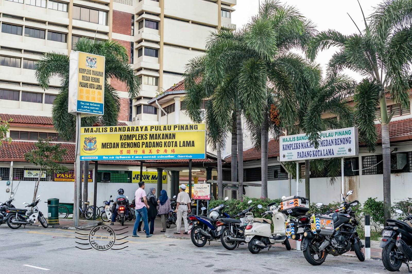 Kompleks Makanan Medan Renong Padang Kota Lama @ Esplanade, Penang