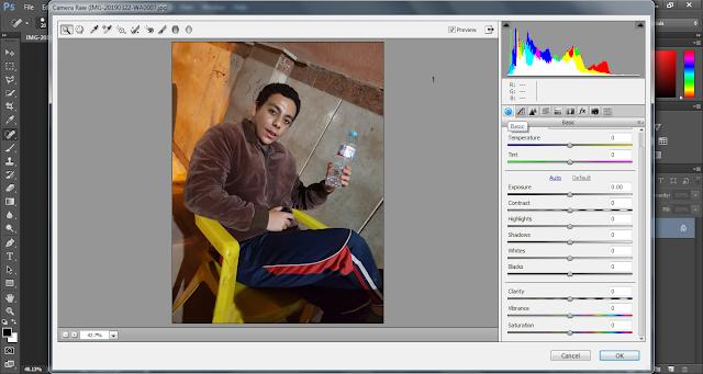 كيفية تصحيح الالوان علي الصور