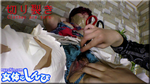 UNCENSORED Nyoshin n1460-n1461- n1463 女体のしんぴ n1460 ゆう / ピストンディルドオナニー/ B: 86 W: 58 H: 88, AV uncensored