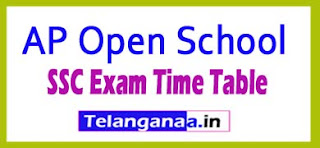 APOSS SSC Time Table AP Open 10th Exam Time Table 2018