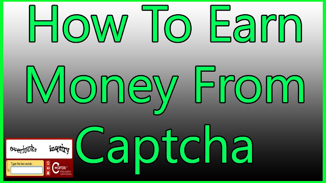 Captcha entry bangla tutorial
