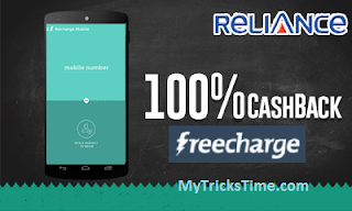 FreeCharge - Get Upto 100% Cashback On Reliance Prepaid CDMA Recharges