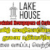 Vacancies in The Associated Newspaper of Ceylon Limited