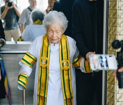 91 year old university graduate