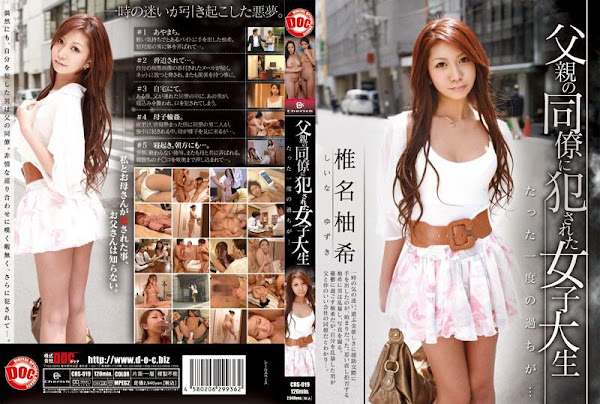 [CRS-019] The Female Student Was Raped by Father's Colleague_หนังโป๊เต็มแผ่น
