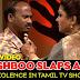 SUN TV கடுப்பாகிய குஸ்பு நிஜம் நிகழ்ச்சியில் ஆணை ஓங்கி அறைந்த பெண்கள்