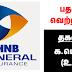Vacancies in HNB General Assurance