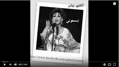 وردة_الجزائرية.jpg