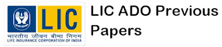 LIC ADO Previous Question Papers