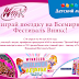 ¡Gana un viaje a Winx Club Worldwide Reunion para rusos! Win a trip to Winx Club Worldwide Reunion (for Russians)!