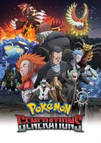 Pokemon Generations Temporada 1×10