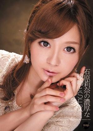 Rina Ishihara cô nàng dâm đãng IPZ-047 Rina Ishihara