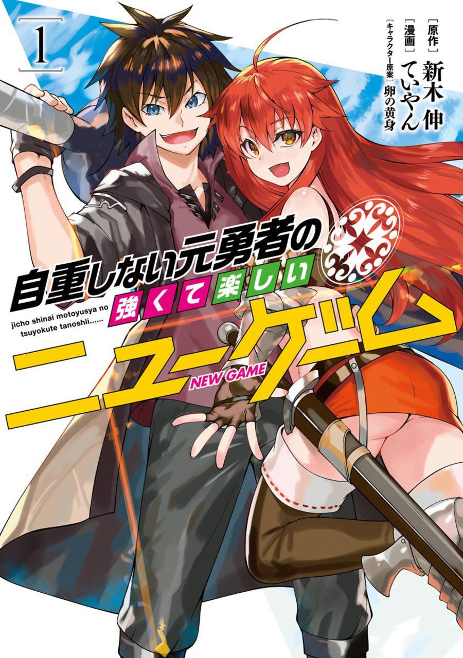 Jichou shinai Motoyuusha no Tsuyokute Tanoshii New Game ตอนที่ 1