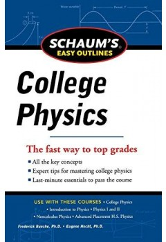 pdf book : COLLEGE PHYSICS by SCHAUM'S EASY OUTLINES ~ House