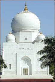 Ahmedabad Mazaar