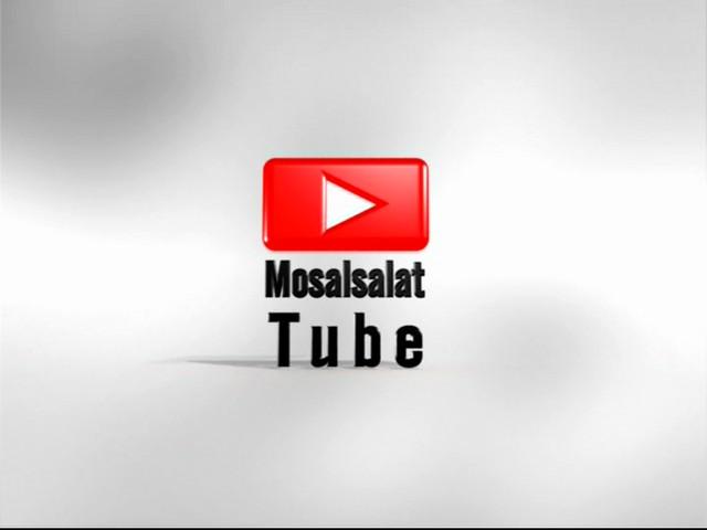تردد قناة Masalsalat Tube