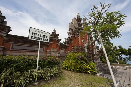 Bali Rambut Siwi Temple is located in Jembrana regency 7a0f16f756