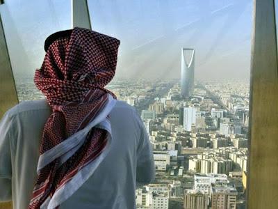 السعودية, مجلس الوزراء السعودي, السمسرة العقارية, الإستثمار الأجنبي,