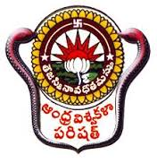 Andhra University Time Table 2017