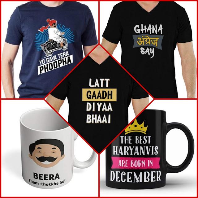 Haryanvi T-shirt
