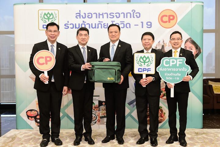 Крупнейший производитель продуктов питания в Таиланде помогает бороться с коронавирусом — Thai Notes