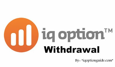 IQ Option- How To Do Withdrawal