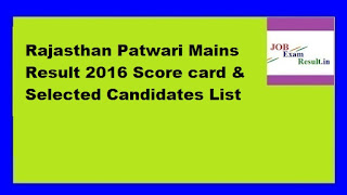 Rajasthan Patwari Mains Result 2016 Score card & Selected Candidates List