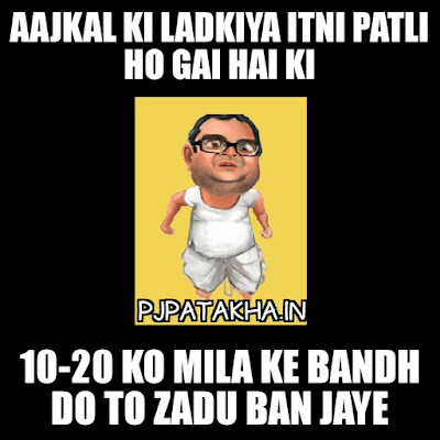 Daily Meme - Patli Ladkiye