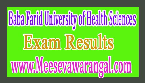 Baba Farid University of Health Sciences B.Sc Dialysis Techniques IIIrd Year May/June 2016 Exam Results