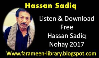 Download Hassan sadiq Nohay 2017