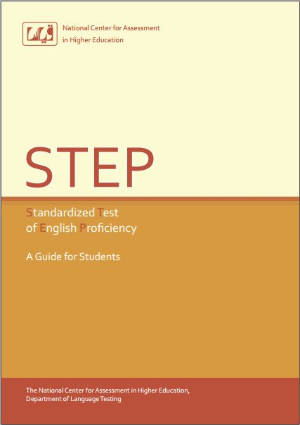 Standardized Test for English Proficiency(S.T.E.P)