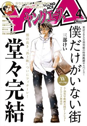 Manga Boku dake ga Inai Machi Dapatkan Spinoff Juni 2016
