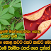 Who is eating manioc leaves the mouth Teens know the secret to cure diseases Surprise It Here?