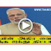 Five Mega Plans by Pm Modi and Where Exactly They Stand