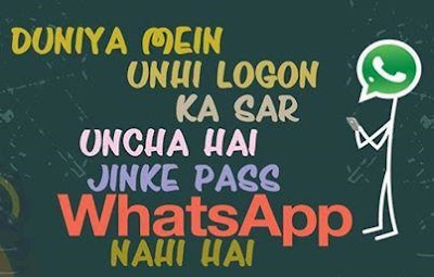 Images For Whatsapp DP