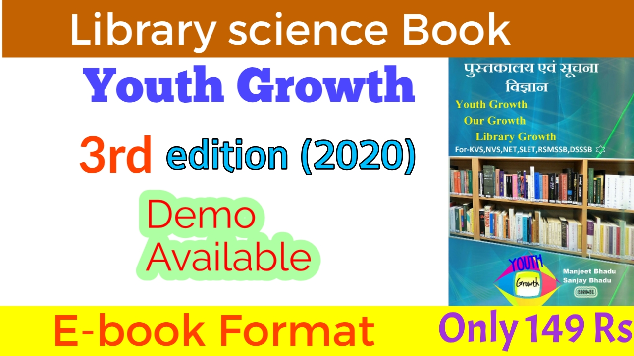 Library science application