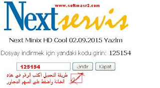 Next Minix HD Cool inView