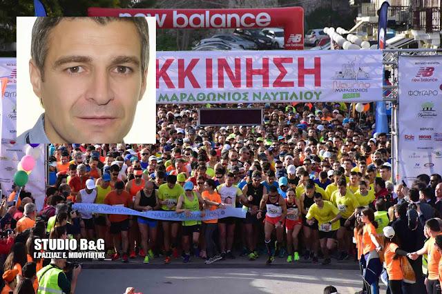 Γιώργος Καχριμάνης: Ο Μαραθώνιος Ναυπλίου κατέκτησε κάθε χαρακτηριστικό: Αθλητικό, κοινωνικό, πολιτιστικό ,τουριστικό, οικονομικό
