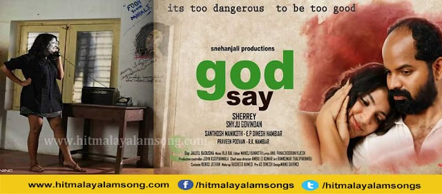 CHANKARAN ENTIYEDA  | GOD SAY | MOVIE SONG LYRICS
