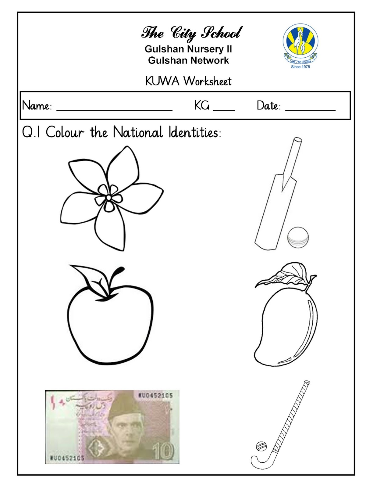Sr Gulshan The City Nursery Ii Kuwa Worksheets