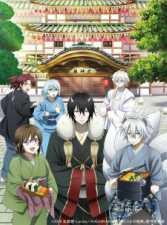 Kakuriyo no Yadomeshi - Todos os Episódios Online