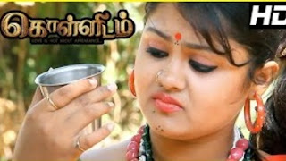 Kollidam Tamil Movie Scenes